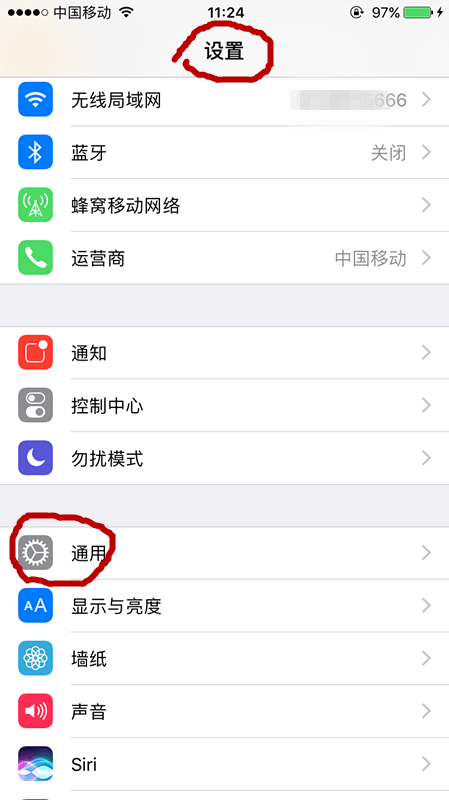 iPhone怎样恢复出厂设置