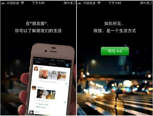 最简单恢复iPhone删除的微信聊天记录