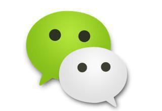 苹果手机微信聊天记录怎么备份到电脑
