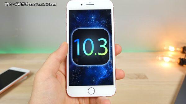苹果iOS系统的一些使用小技巧分享