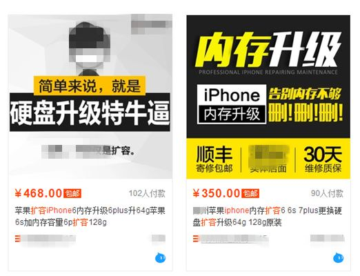 还在给你的iPhone扩内存?千万不要盲目扩大iPhone内存!