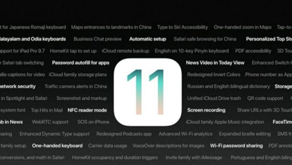 iOS 11什么时候出