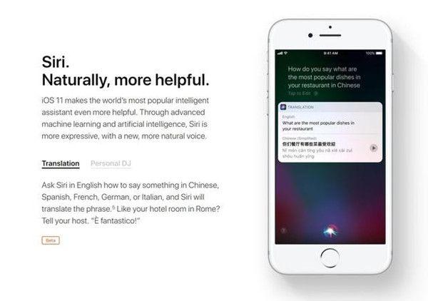 新功能Siri