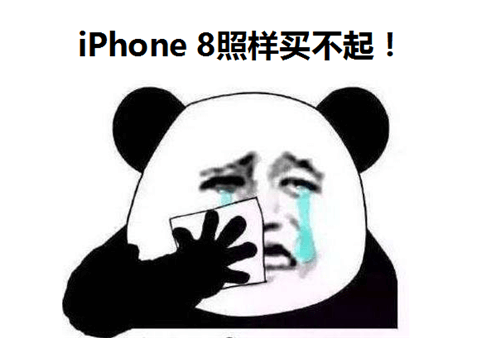 iPhone定价