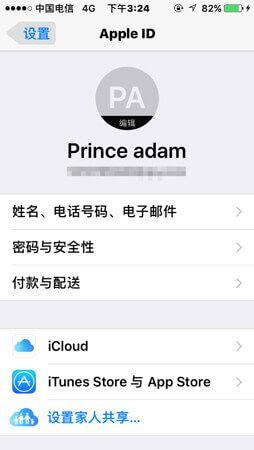 手机端登陆iCloud