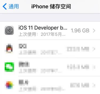 iPhone存储空间