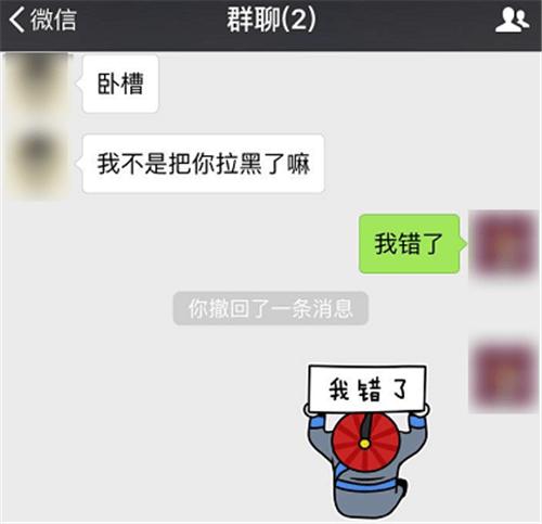苹果微信强制聊天软件