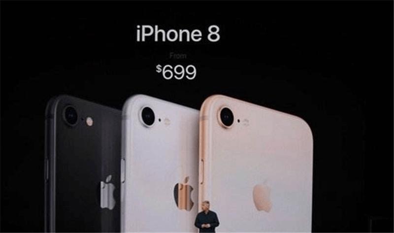 iPhone X和iPhone 8