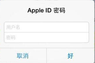 Apple ID是什么