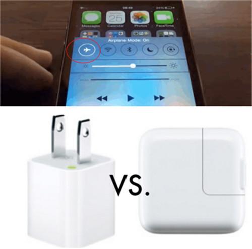 iPhone快速充电