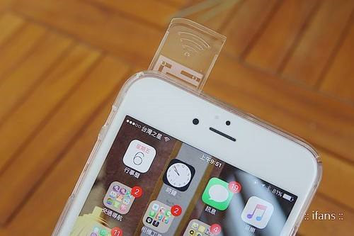 iPhone网速慢