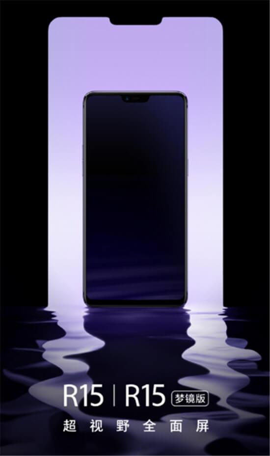 山寨iPhone X的既视感