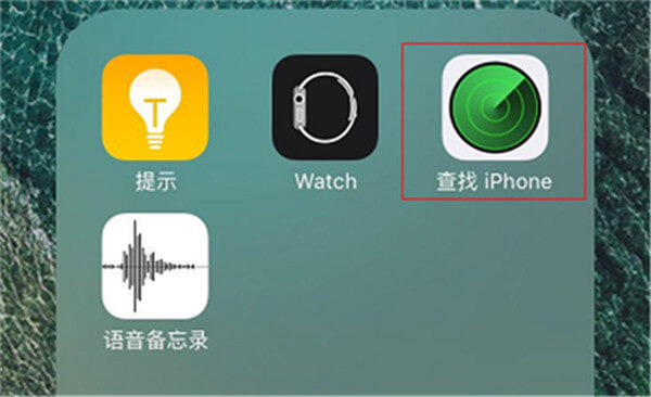 iPhone被别人定位怎么办