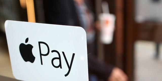 Apple Pay用户超2.5亿