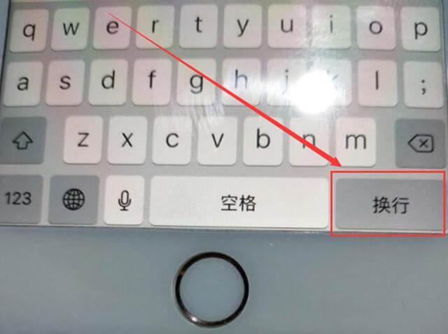 苹果手机使用小技巧:揭秘iPhone隐藏功能