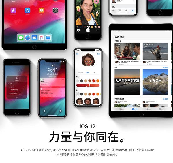 苹果手机和安卓手机相比的四大优势:iOS系统更占优势?