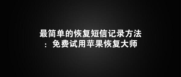 默认标题_公众号封面首图_2018.12.21