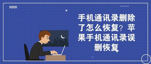 默认标题_公众号封面首图_2019.01.04