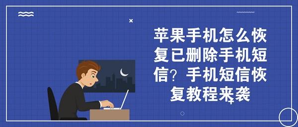 默认标题_公众号封面首图_2019.01.07