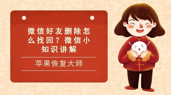 weixin-haoyou