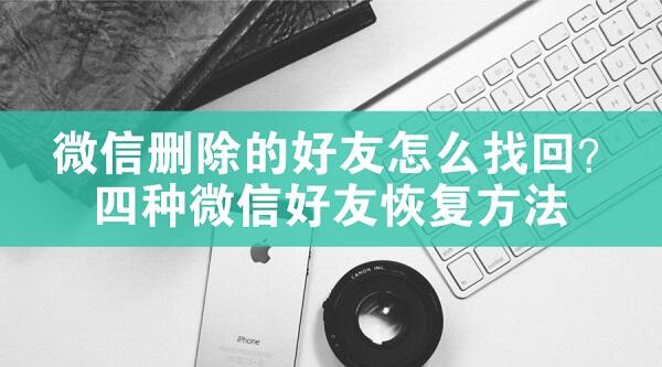weixin-haoyou-3