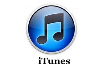 最新iTunes安装和使用图文教程